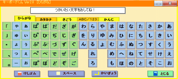 小学生向け Office 活用支援 ... : 漢字表 1年生 : 漢字