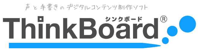 ThinkBoard シンクボード