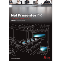 NetPresenter Pro