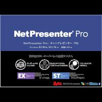 NetPresenter Pro_A4ヨコ