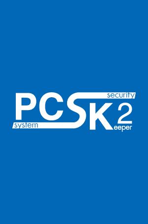 PCSK2カタログDL
