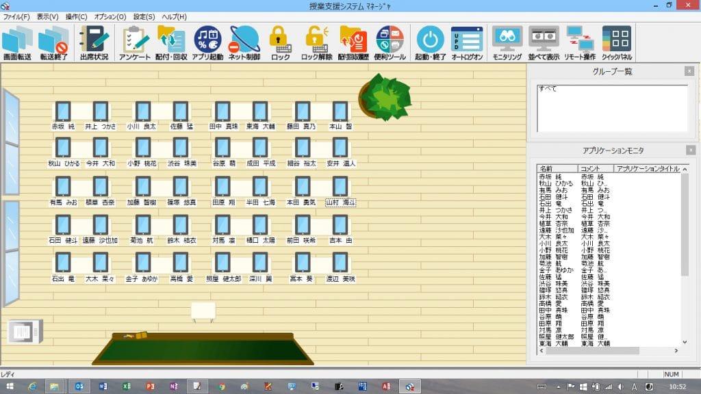 TBCR_授業支援システムイメージ画像