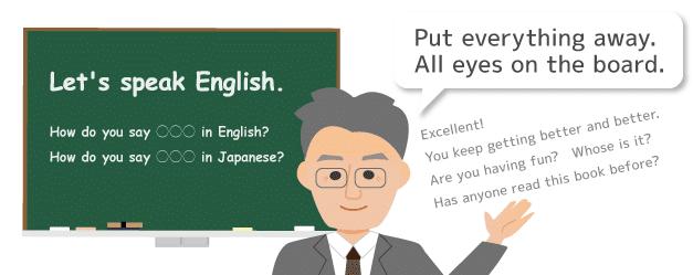 MyET|教師用のフレーズ学習イメージ画像