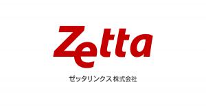 経済産業省「EdTech導⼊補助⾦」に採択決定!