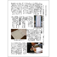 ABC事例:神戸市立大池中学校様