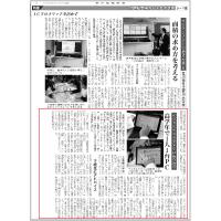 ABC事例:立命館小学校様
