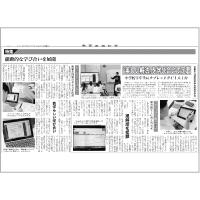 ABC事例:京都市立西京高等学校附属中学校様_2