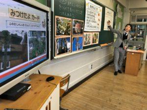Dr.シンプラーのテンプレートを活用した事例~第三瑞光小学校~