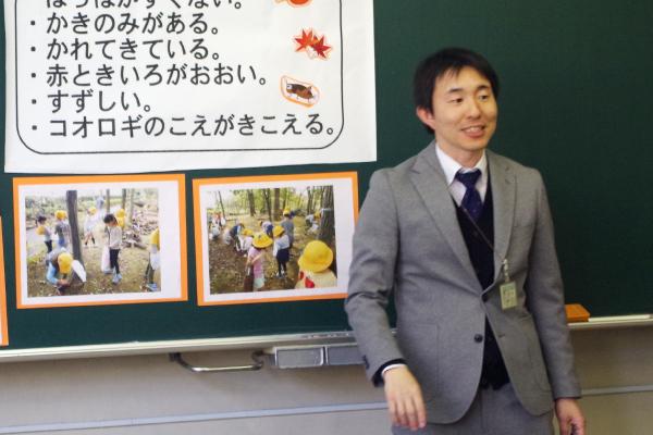 田中太一先生
