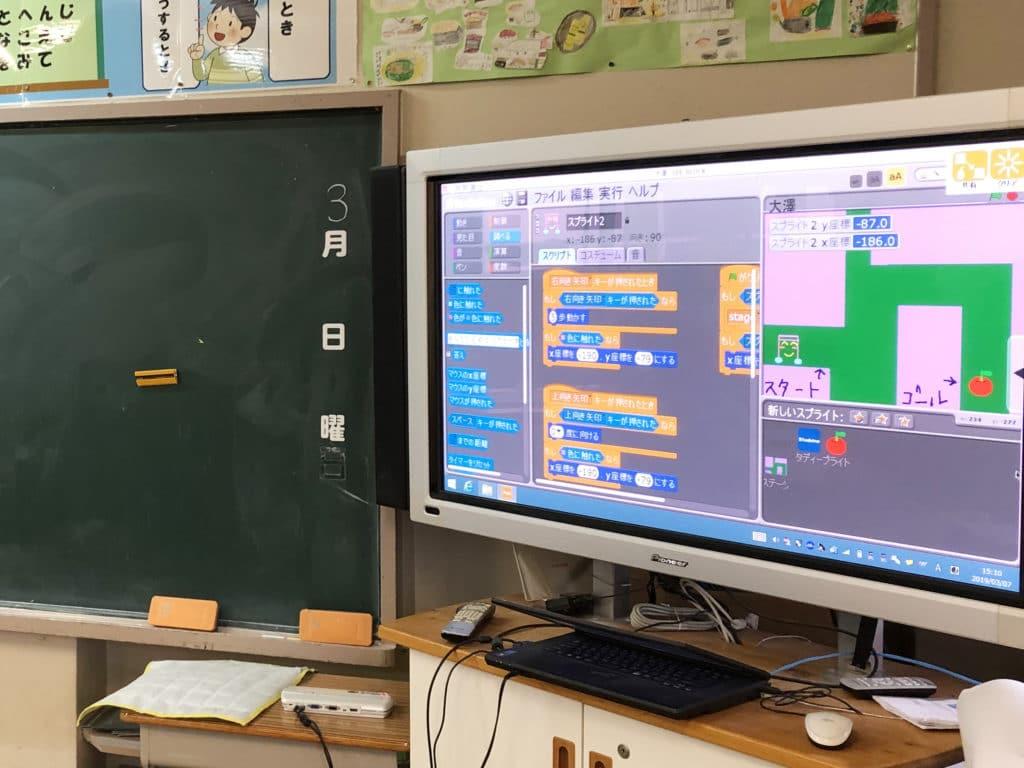 Dr.シンプラーのプログラミングを活用した事例~第一日暮里小学校~
