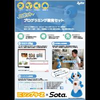 Dr.シンプラーZ_ロボットプログラミング教育セット