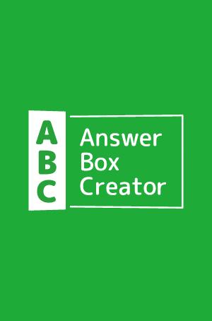 Answer Box Creator カタログDL